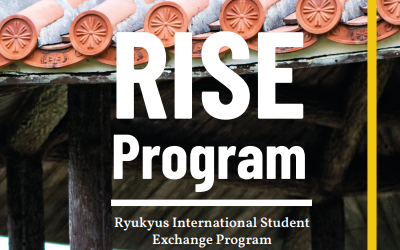 RISE Program 2020 Fall Semester [call for interview]