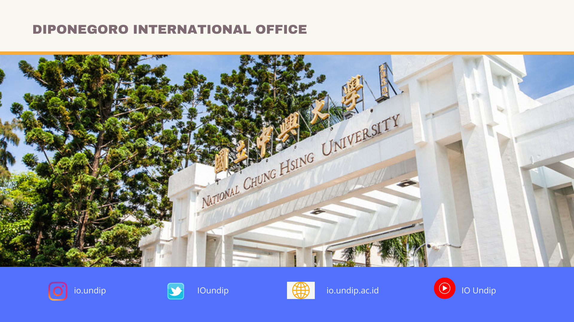 National Chung Hsing University Exchange Program: Call for Application